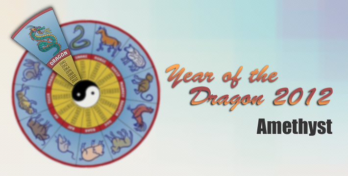2012 is the Year of the Dragon